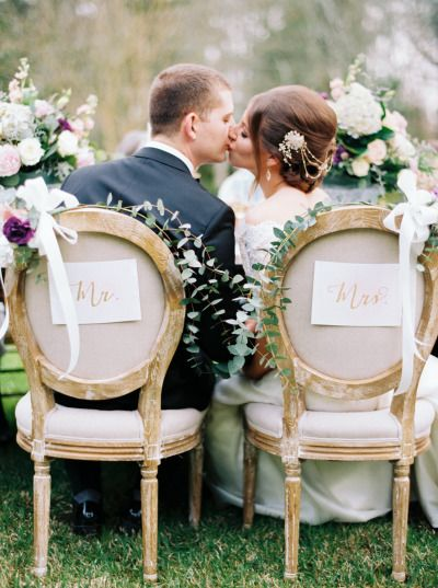 Dekor na svadbe - mebel (208)