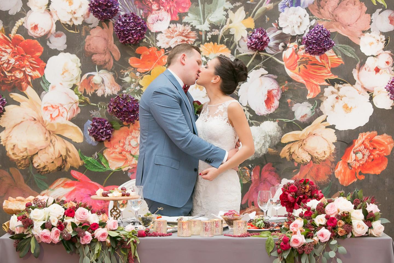 Сила притяжения: свадьба Саши и Дениса