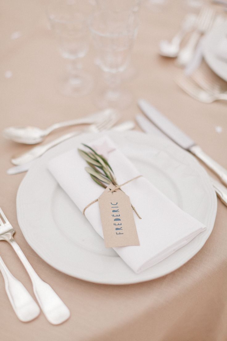 Stil svadby provence dekor (139)