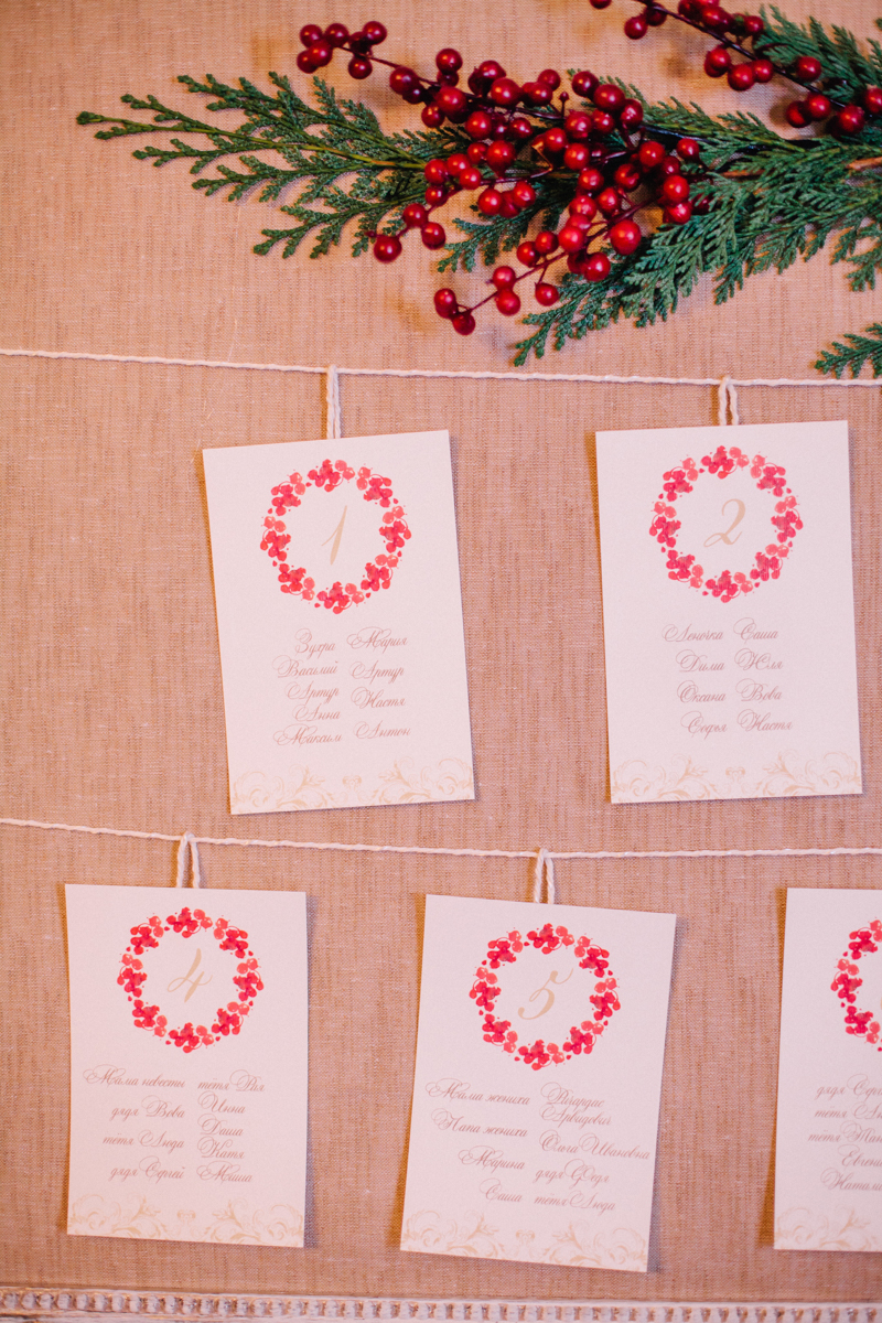Нежная снежная зима: свадьба Игоря и Евгении