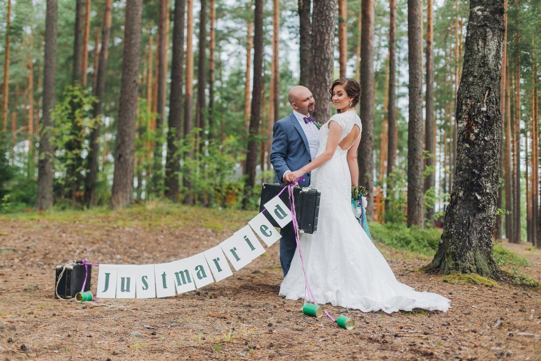 И целого мира мало: свадьба Елизаветы и Игоря
