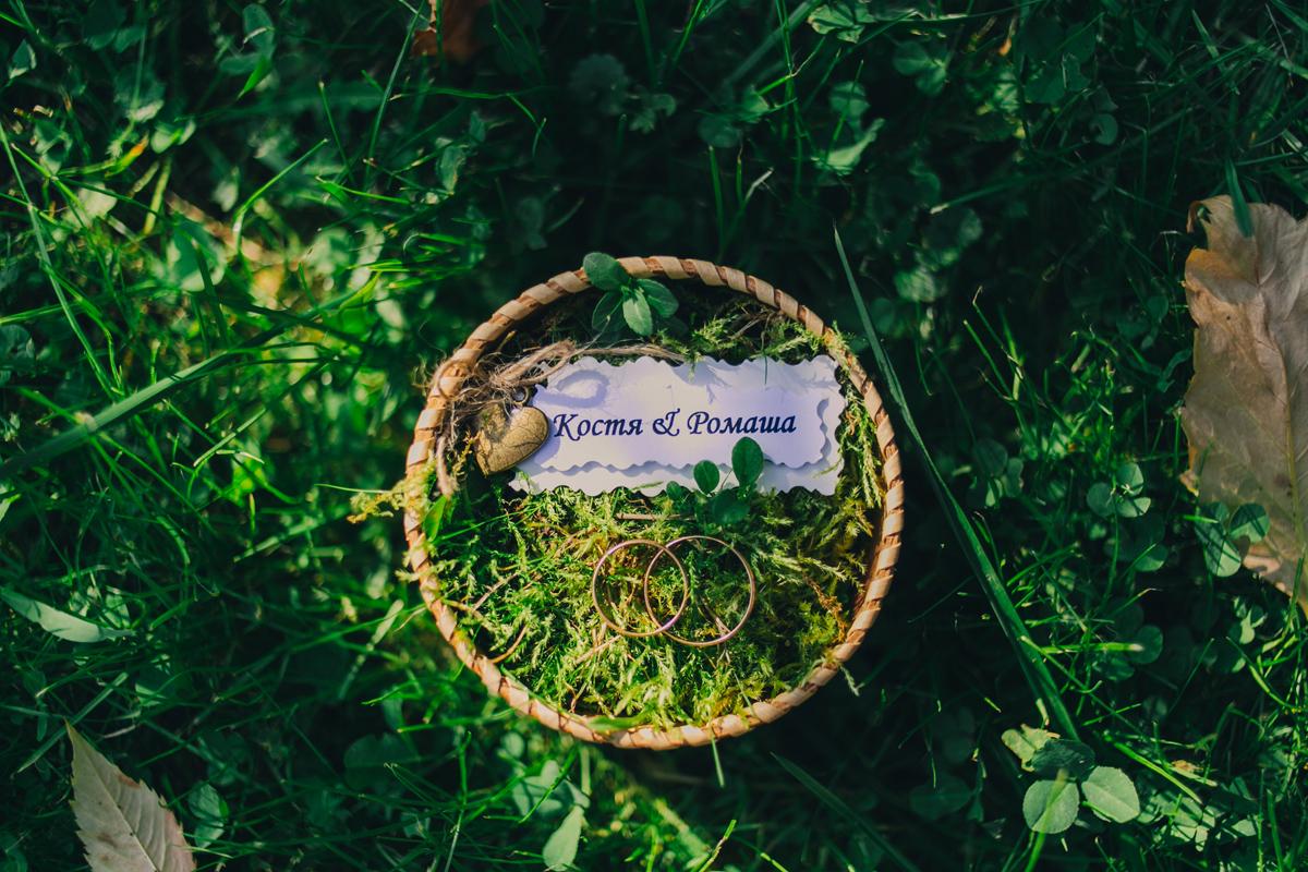 Домашняя осень: свадьба Константина и Романы