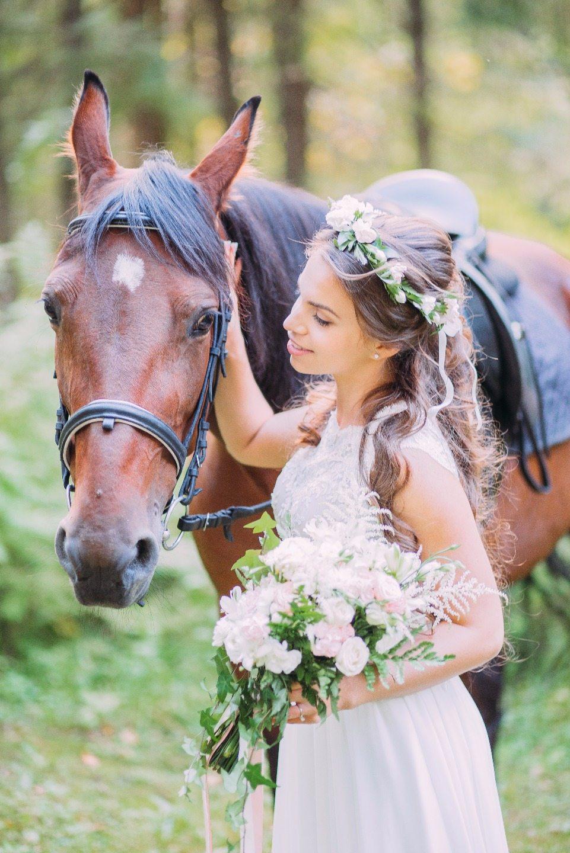 Так решила Вселенная: свадьба Максима и Ксении