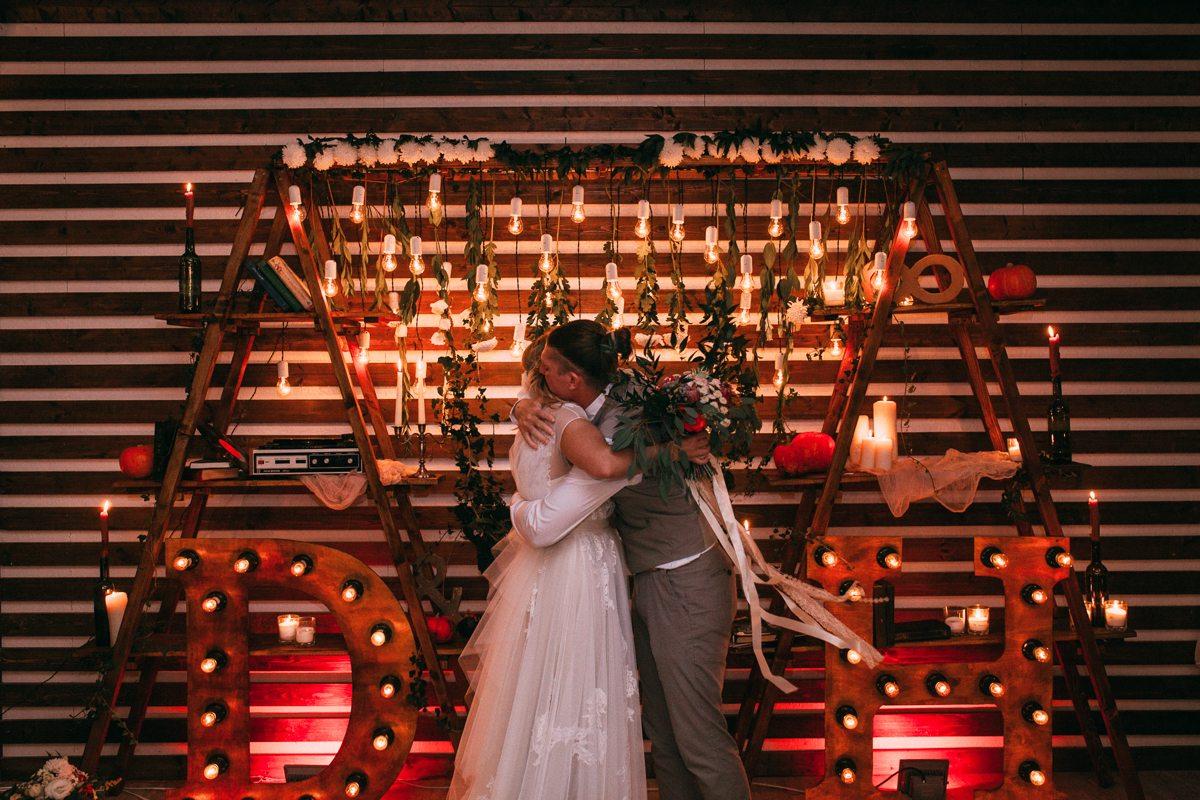 Мечты сбываются: свадьба Дениса и Наташи
