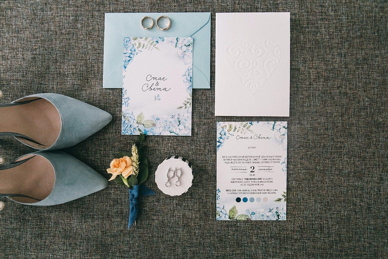 Счастливый сентябрь: свадьба Cтаса и Светы
