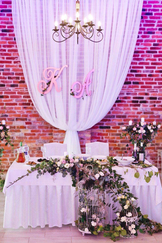Однажды в сентябре: свадьба Кирилла и Алёны